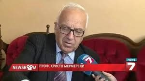GS Mermerski