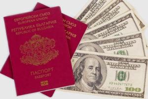 Những lợi ích từ việc định cư Bulgaria
