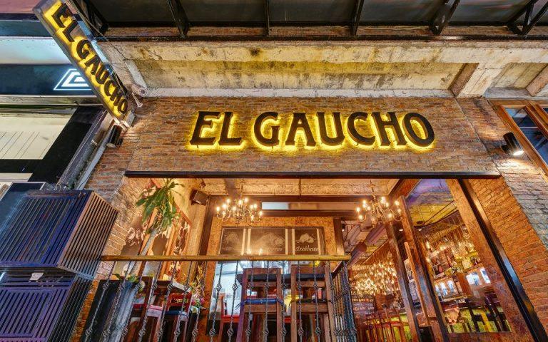 Không gian phía trước Steakhouse El Gaucho